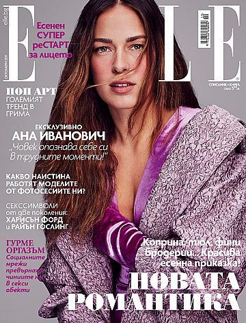 Тенис звездата Ана Иванович в ексклузивна сесия и интервю за ELLE България