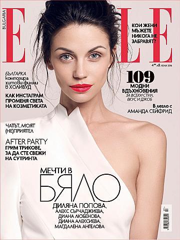Диляна Попова за сватбата, ценностите и любовта пред сп. ELLE