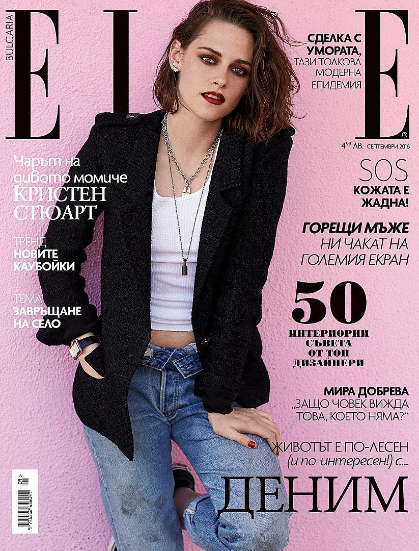Кристен Стюарт на корицата на новия брой на списание ELLE