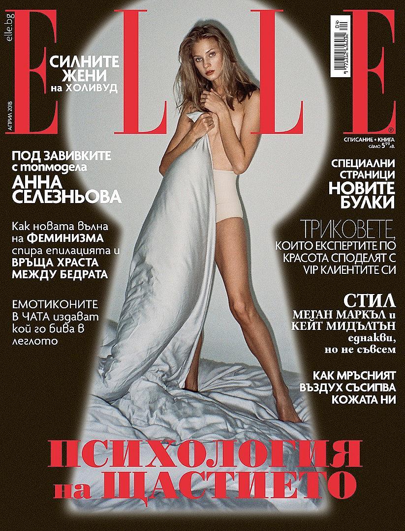 Топмоделът Анна Селезньова на корицата на ELLE