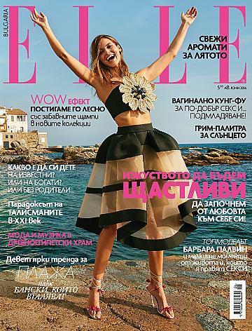 Барбара Палвин и изкуството на щастието в новия брой на списание ELLE