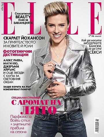 Скарлет Йохансон, най-печелившата актриса в света за 2016 г., корица на ELLE