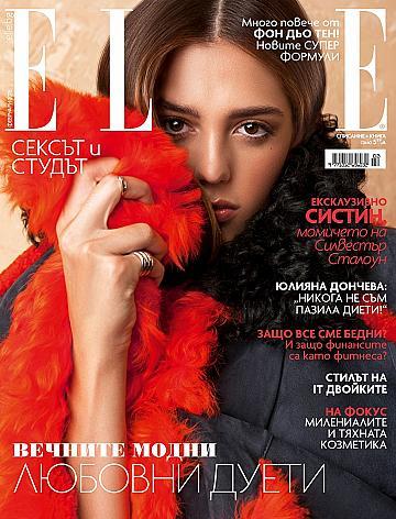 Систин, красивата дъщеря на Силвестър Сталоун, се снима за ELLE България