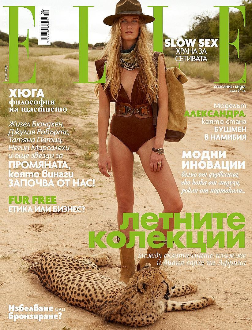 Модел и актриса в Ню Йорк, красивата Александра днес е бушмен в Намибия