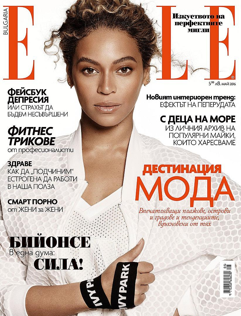 Бийонсе на корицата на списание ELLE