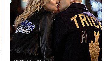 KISS ME! Всички кадри от специалния проект на ELLE