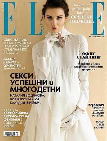 Българките сме най-младите майки в Европа!