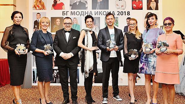 БГ МОДНА ИКОНА 2018: Кои са най-елегантните българи тази година?