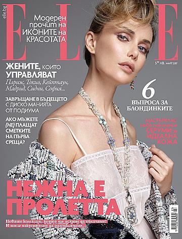 Списание ELLE застава зад каузата #moreWOMEN