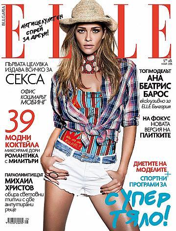 Ана, ангелът на Victoria's Secret, ексклузивно за ELLE България
