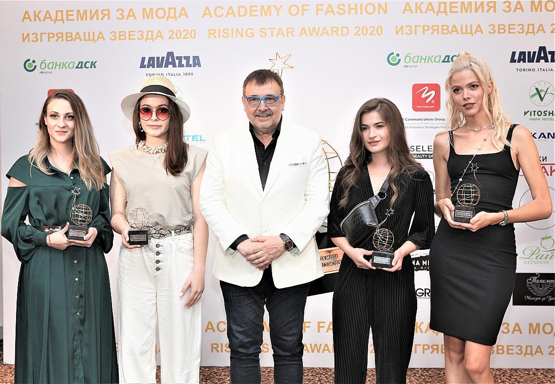 Кристина Колодеева, Мариета Котова, проф. Любомир Стойков, Стамена Константинова и Християна Мутафчиева (от ляво надясно)