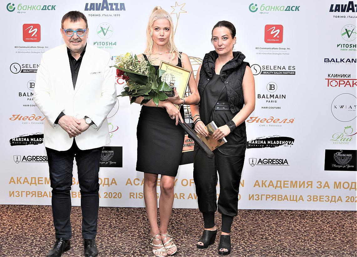 Проф. Любомир Стойков, Християна Мутафчиева и Теодора Спасова