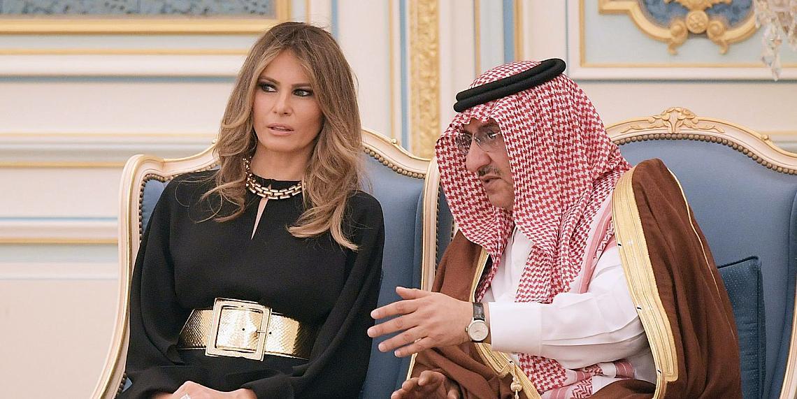 Меланиа Тръмп в Саудитска Арабия