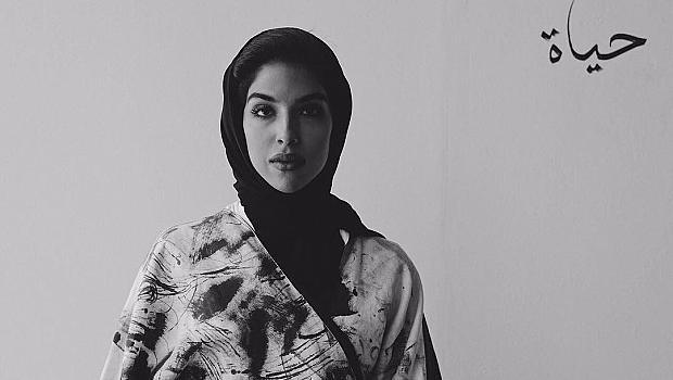 Инстаграм от Близкия Изток: Бутейна Ал Муфтах