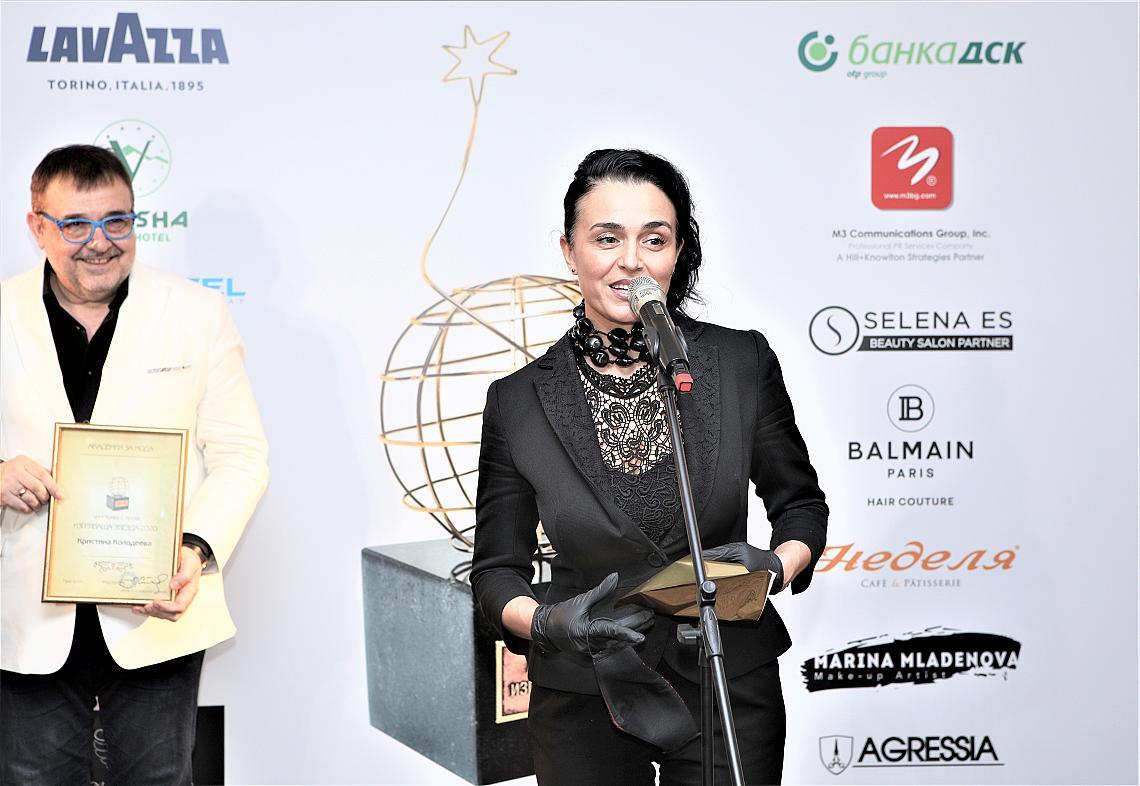 Мила Захариева обявява първия победител