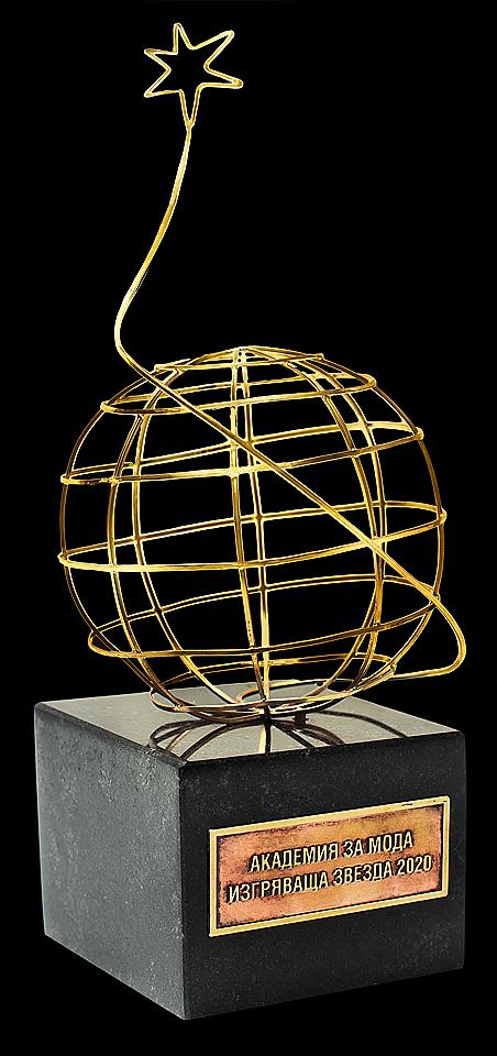 """Статуетката """"Изгряваща звезда"""", автор Анжело Красини"""