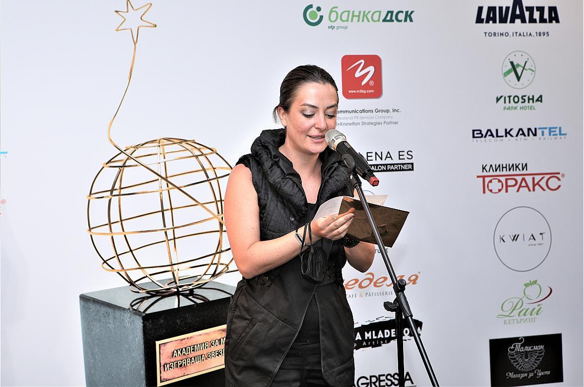 Теодора Спасова по време на церемонията