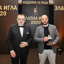 """За """"Моден фотограф"""" беше награден Ивомир Пешев"""