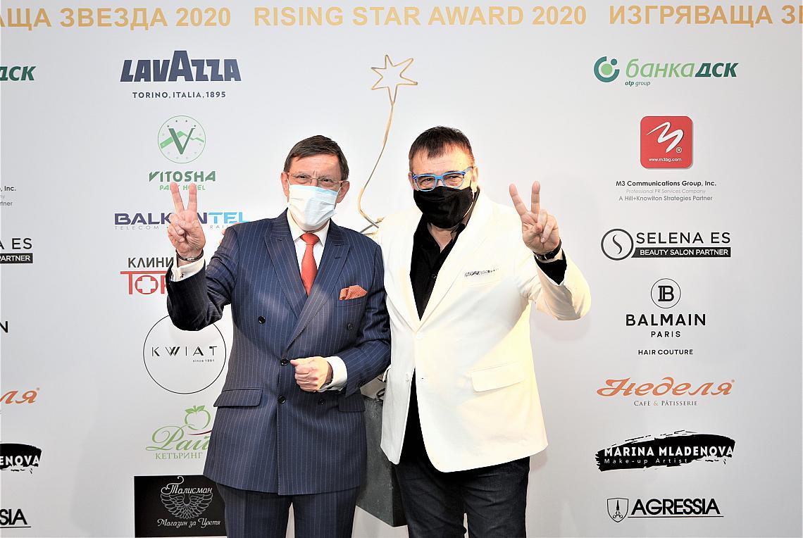 Максим Бехар и проф. Любомир Стойков