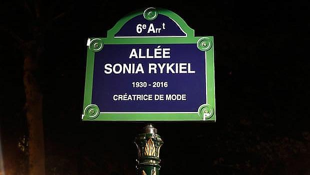 Париж вече има улица кръстена на Соня Рикел