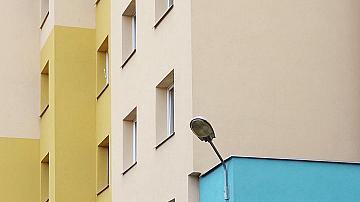 Фотографии от Якуб Якубишин