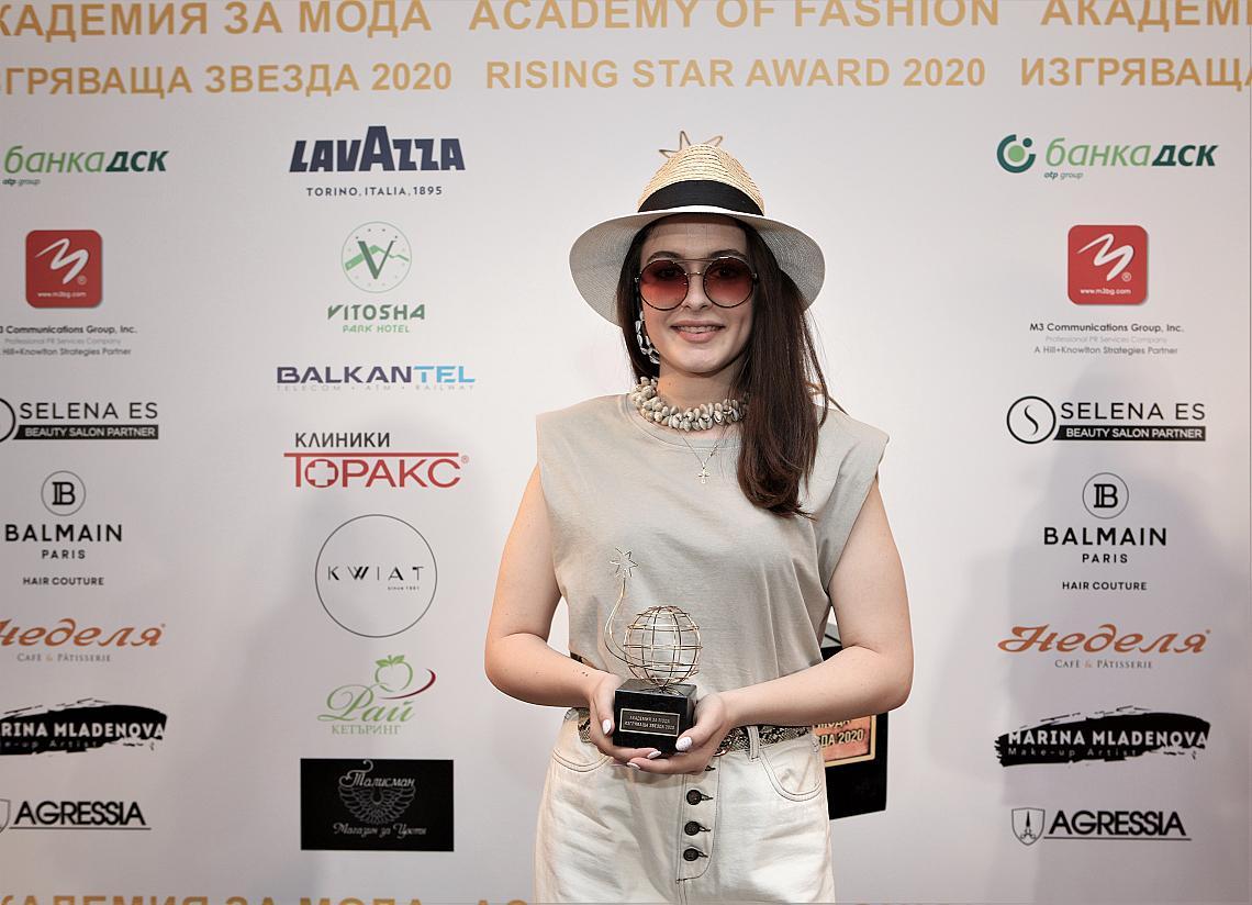 Мариета Котова със статуетката