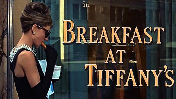 Вече може наистина да се закусва в Тифани