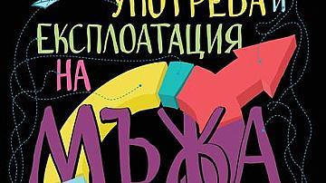 Нови български книги