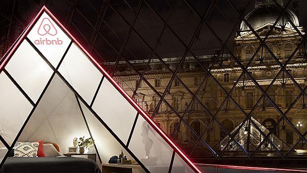 Нощувка в Лувъра