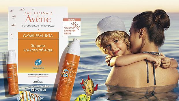 Слънчевото изгаряне – от състаряване на кожата до меланом