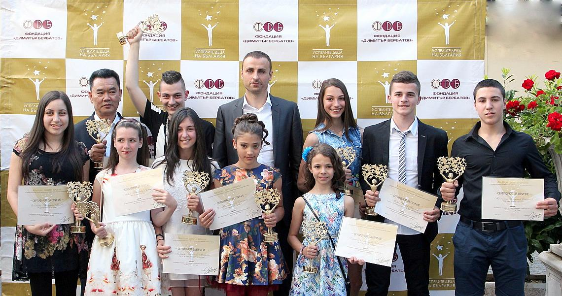 Димитър Бербатов с талантливите деца