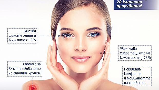 Колагенът е критичният протеин за стегната и гладка кожа без бръчки!