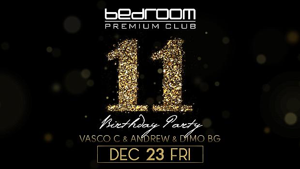 BEDROOM PREMIUM CLUB става на 11 години