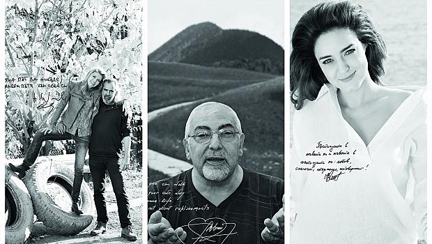 Хорхе Букай и Ернестина Шинова в благотворителен календар