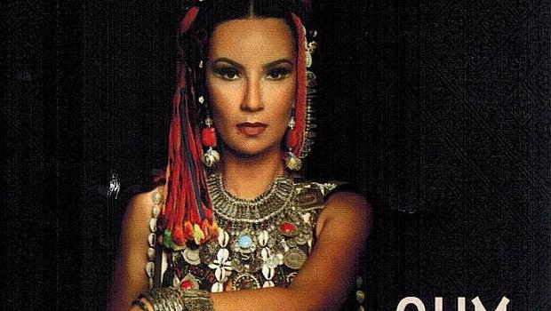 Днес се откриват Дните на Мароко в България