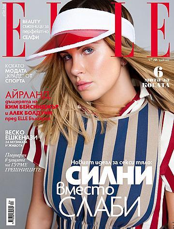 Дъщерята на Ким Бейсинджър се снима ексклузивно за ELLE България