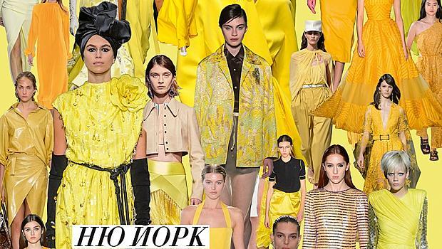 Моден наръчник за целия пролетно-летен сезон