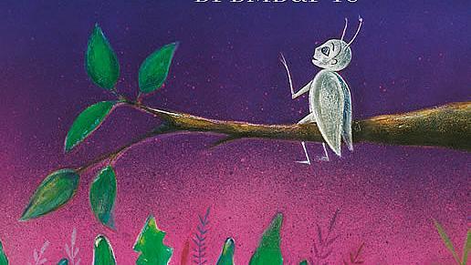 Детски книги за коледен подарък
