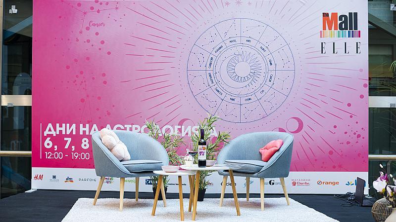 """Как """"Дни на астрологията"""" в The Mall станаха истинско лайфстайл изживяване"""