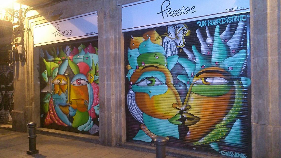 Цветовете на Барселона са само една от причините Марияна да се влюби в този град