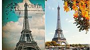 ПРЕДИ И СЕГА: Романтиката на Париж