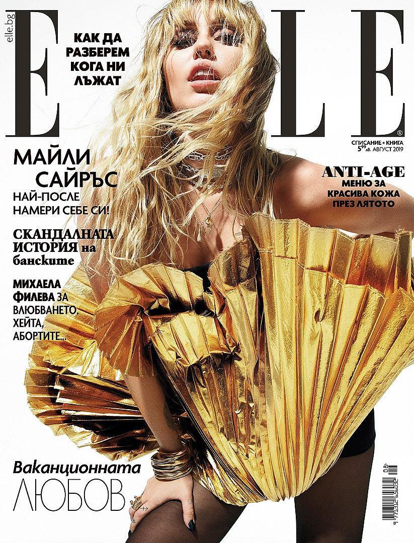 Майли Сайръс на корицата на новия брой на ELLE