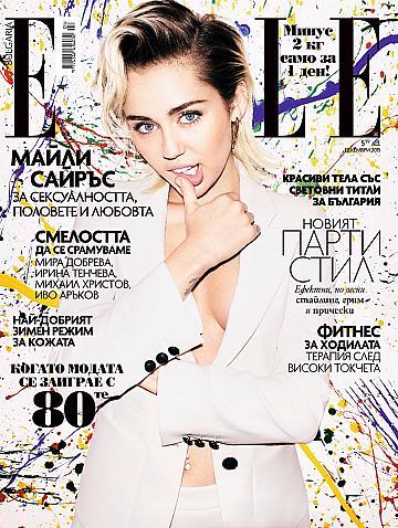 През декември списание ELLE отваря теми-табу