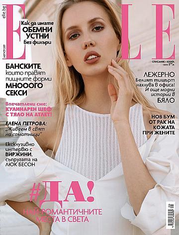Съпругата на Люк Бесон с ексклузивно интервю в сп. ELLE България
