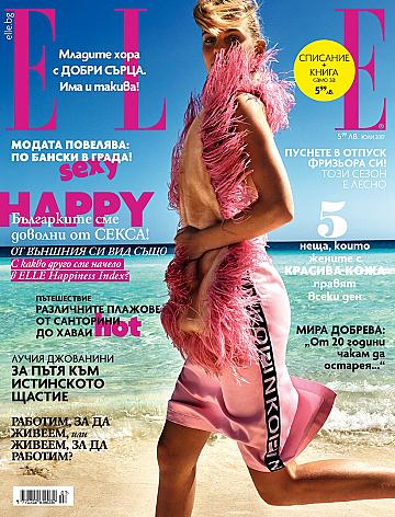 Българките сме щастливи от сексуалния си живот