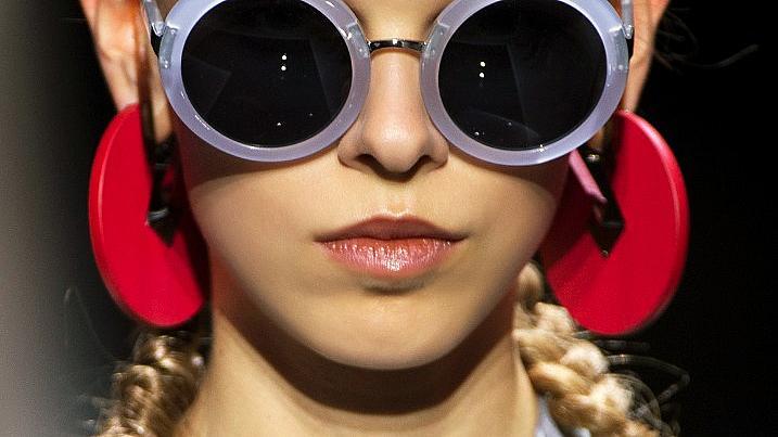 Цветни очила