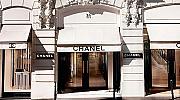 Chanel обяви новата си стратегия за по-екологичен бранд