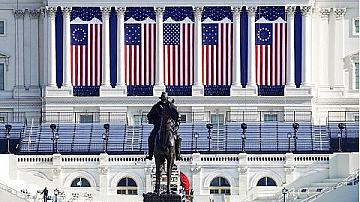 Защо в деня на инаугурацията Капитолия се украсява с три различни знамена