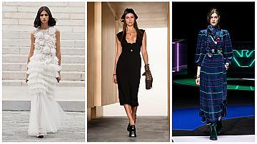 21 рокли от новите есенни колекции