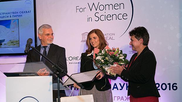 Три талантливи българки учени ще бъдат отличени на Световния ден на науката, 10 ноември